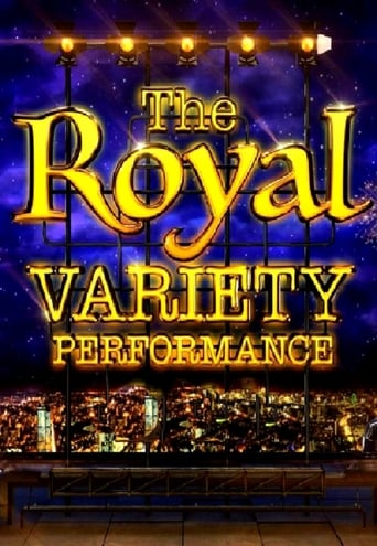 Poster of Royal Variety Performance