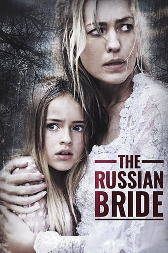 Poster of The Russian Bride