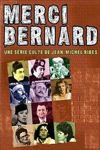 Poster of Merci Bernard