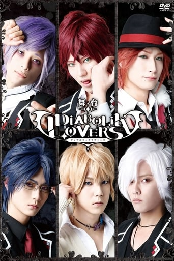 Poster of DIABOLIK LOVERS: The Stage