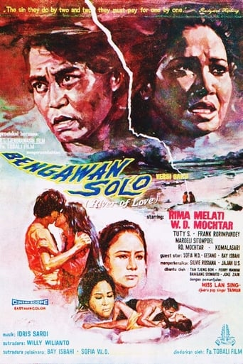 Poster of River of Love