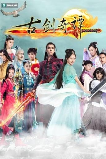 Poster of Swords of Legends