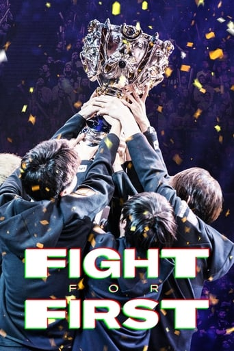 Poster of Fight for First: Excel Esports