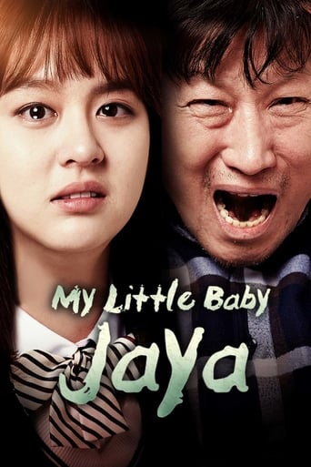 My Little Baby, Jaya (2017)