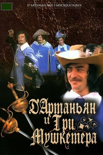 Poster of D'Artagnan and Three Musketeers