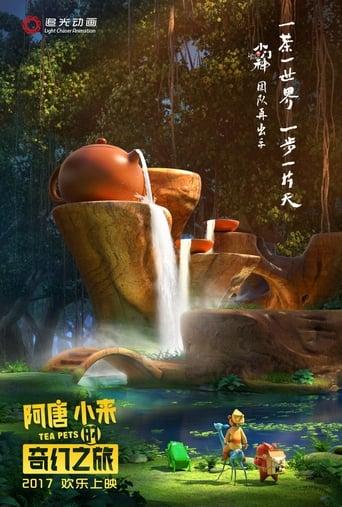 Tea Pets (2017)