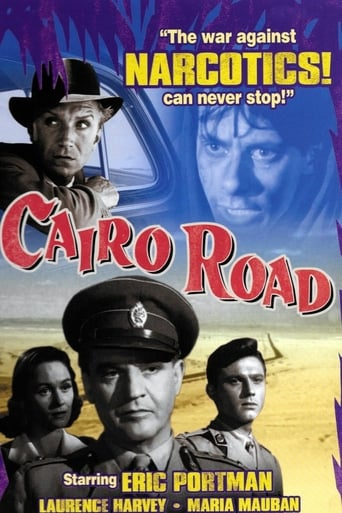 Poster of Cairo Road