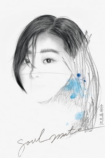 Poster of Hello, My Soulmate