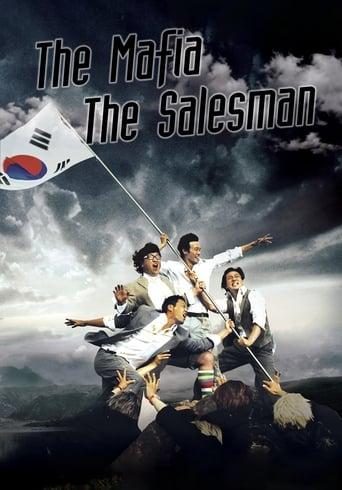 Poster of The Mafia, The Salesman