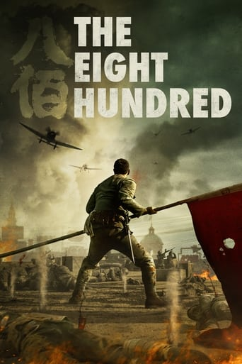 Poster of The Eight Hundred