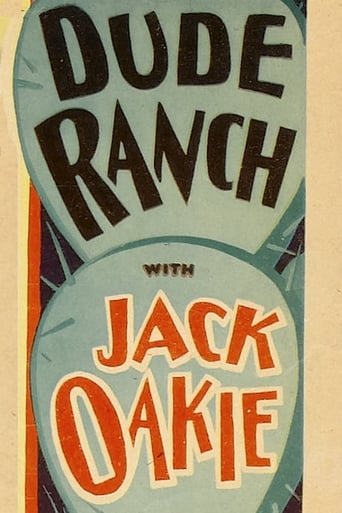 Poster of Dude Ranch