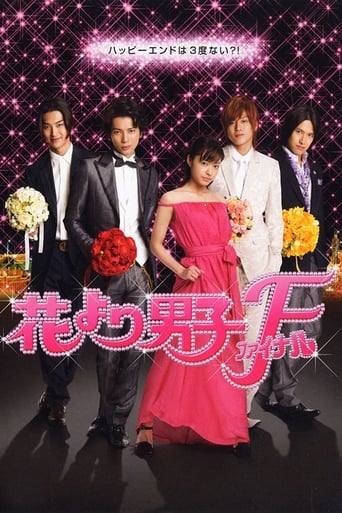 Poster of Boys Over Flowers: Final