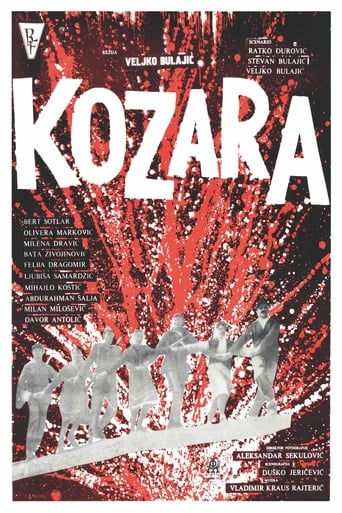 Poster of Kozara