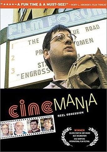 watch Cinemania online