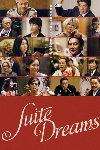 Poster of Suite Dreams