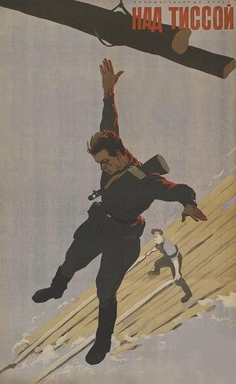 Poster of Over Tissa