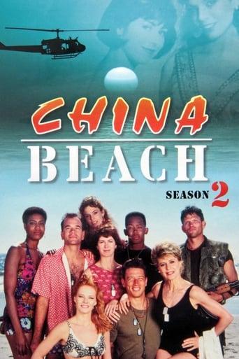 Temporada 2 (1988)