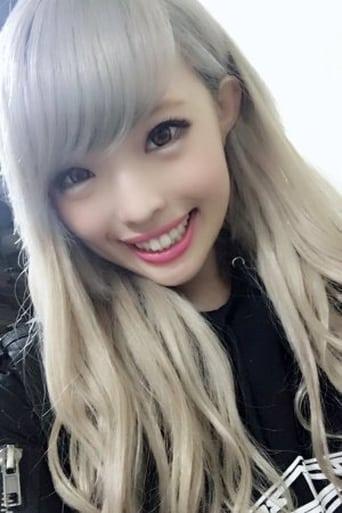 Image of Yuna Ichikura