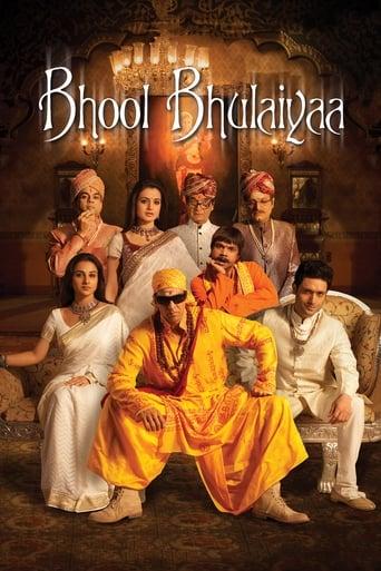 Poster of Bhool Bhulaiyaa