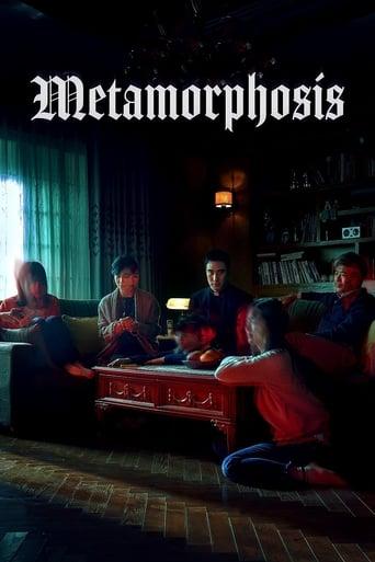 Poster of Metamorphosis