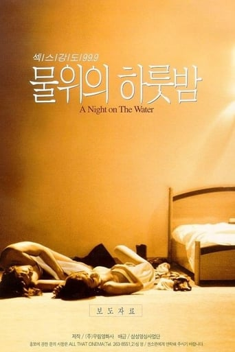 Poster of A Night on the Water