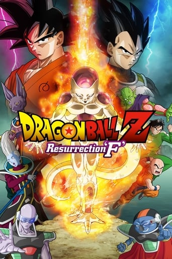 Poster of Dragon Ball Z: Resurrection 'F'