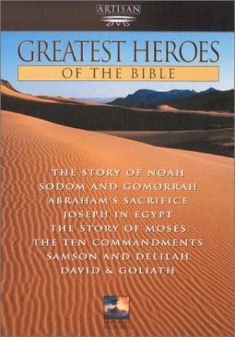 Poster of Daniel and Nebuchadnezzar