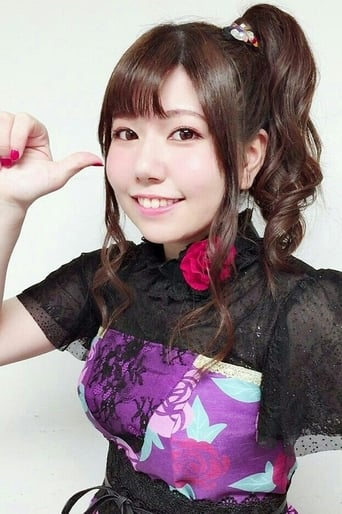 Image of Aya Saito