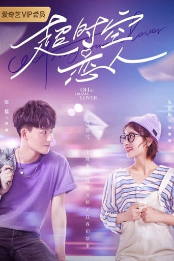Poster of Oh My Drama Lover