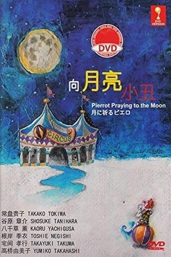 Pierrot Praying to the Moon