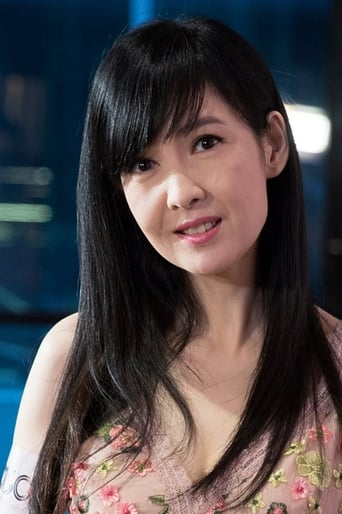 Image of Vivian Chow
