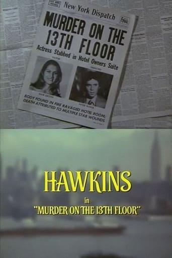 Poster of Murder on the Thirteenth Floor