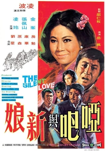 Poster of The Silent Love