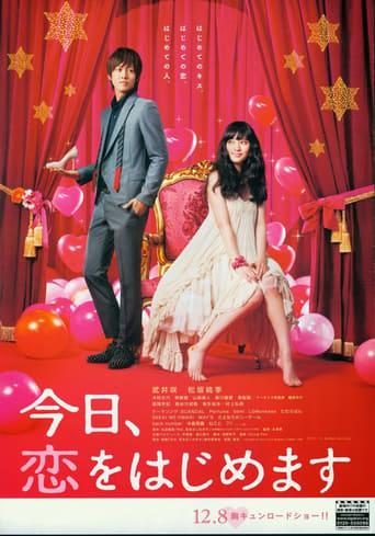 Poster of Kyo, Koi wo Hajimemasu