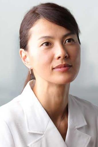 Image of Makiko Esumi