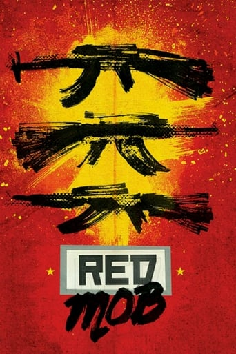 Poster of Red Mob