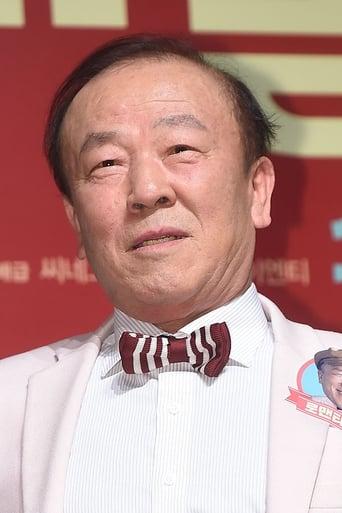 Image of Im Hyun-sik