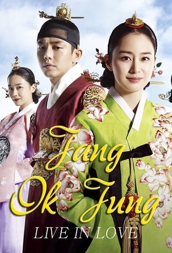 Poster of Jang Ok Jung, Living by Love