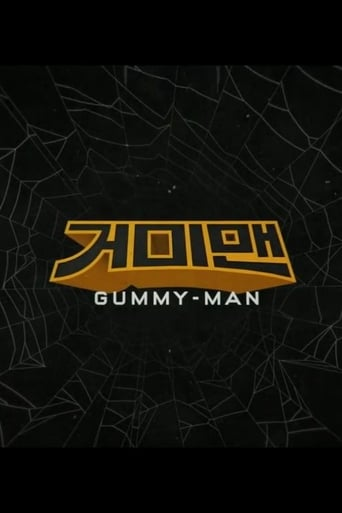Gummy-Man