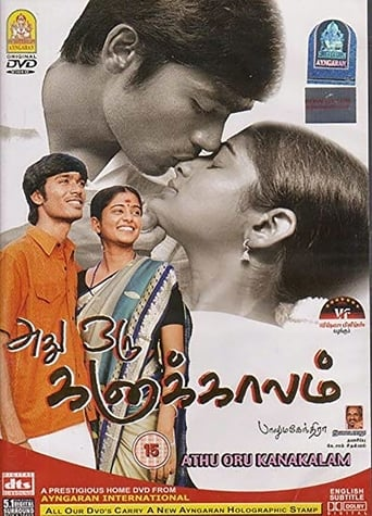 Poster of Adhu Oru Kana Kaalam
