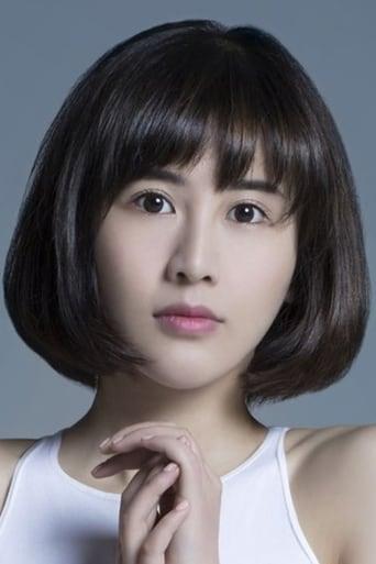 Xia Zitong