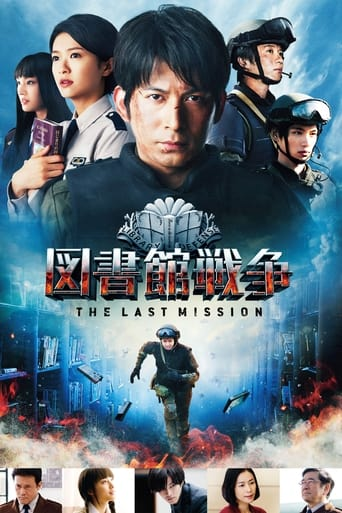 Library Wars: The Last Mission