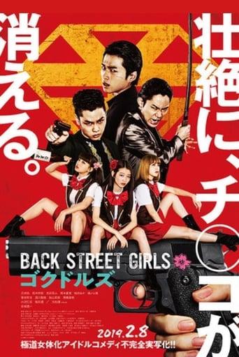 Poster of Back Street Girls: Gokudols