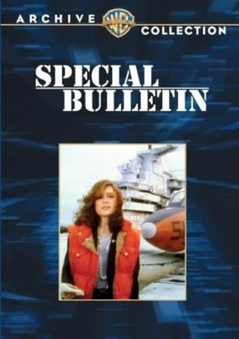 Poster of Special Bulletin