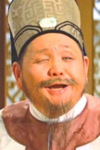 Image of Yiu Kwang-Chao