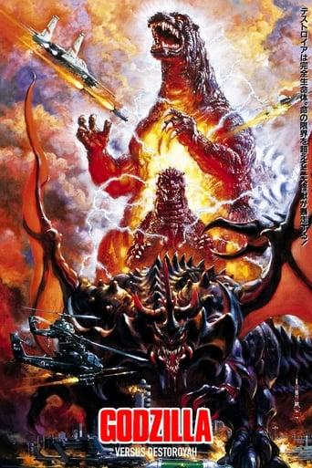 Poster of Godzilla vs. Destoroyah