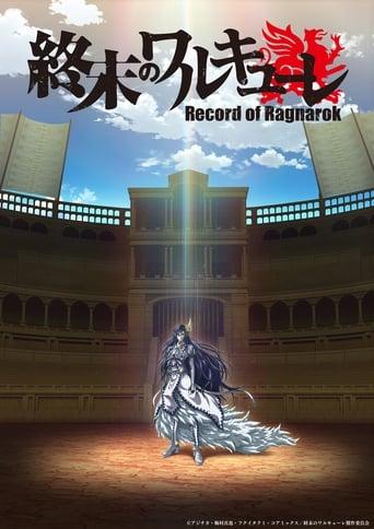 Poster of Record of Ragnarok