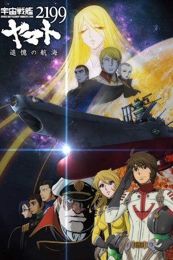 Poster of Space Battleship Yamato 2199: A Voyage to Remember