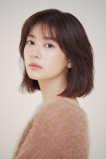 Image of Jung So-min