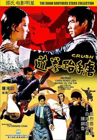 Poster of Crush